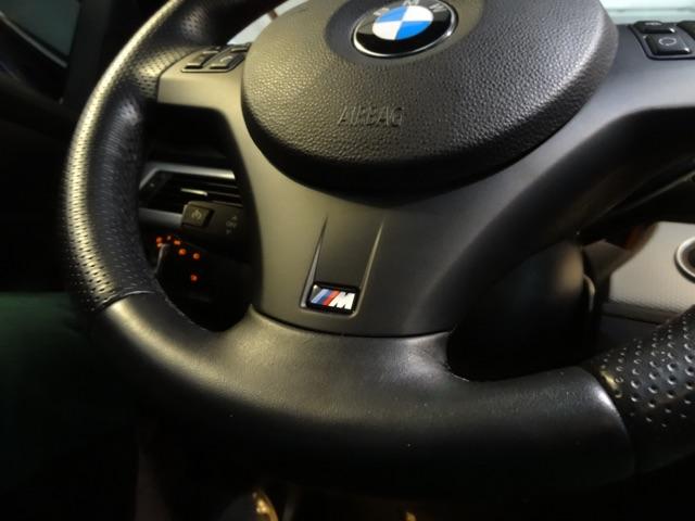 Unser Autolein /  Biturbo Powered by BMW M - 3er BMW - E90 / E91 / E92 / E93