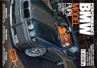 E36 Compact M3 3,2 CSL in der Tuning 02/09 - 3er BMW - E36 -