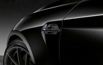BMW-News-Blog: Schwarz Extrem: BMW M2 Coupé Edition Black Shadow - BMW-Syndikat