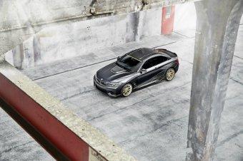 BMW-News-Blog: Weltpremiere__BMW_M_Performance_Parts_Concept