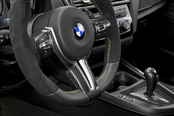 BMW-News-Blog: Weltpremiere: BMW M Performance Parts Concept - BMW-Syndikat