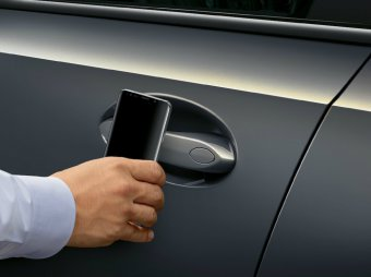 BMW-News-Blog: Neue Generation des BMW Digital Key angekündigt - BMW-Syndikat
