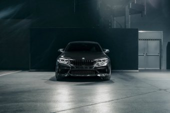 BMW-News-Blog: BMW_M2__F87__by_FUTURA_2000