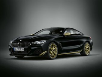 BMW-News-Blog: BMW 8er (G14/G15/G16): Edition Golden Thunder - BMW-Syndikat