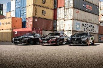 BMW-News-Blog: BMW M8 Tuning: 820 PS von G-Power - BMW-Syndikat
